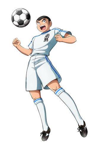 Super Campeões: Ryō Ishisaki