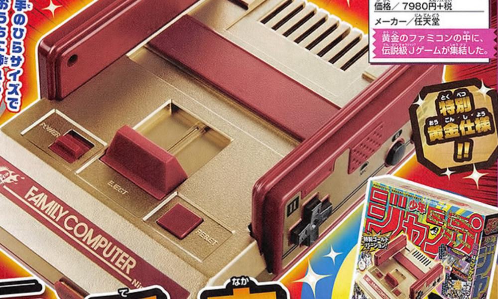 NES Classic Edition regressa às lojas a 29 de junho