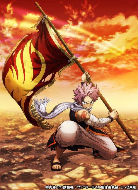 Arte do novo anime de Fairy Tail