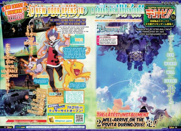 Digimon-World-Next-Order-PlayReplay